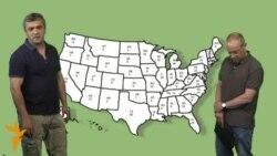 США: Избирательная арифметика