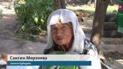 Модари 82-солаи тоҷик писарашро ба додгоҳ кашид