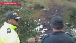 В Колумбии разбился пассажирский самолет, на борту был 81человек, несколько выжили