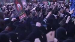 Iran: Protest zbog smaknuća šiitskog klerika