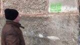 Қарағанды облысын синтетикалық есірткі басып барады