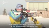 Kazakh Biathletes Shoot For Olympic Glory