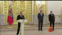 Россия не приедет в США на Саммит по ядерной безопасности в 2016 году