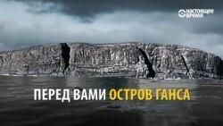 Остров, который не могут поделить Канада и Дания (видео)