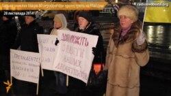 «84-й день як пропали десантники 80-ї бригади. Поверніть наших дітей додому» – батьки на Майдані