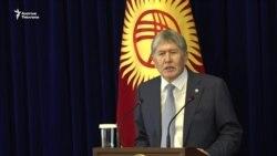 Атамбаев: Парламентти таркатууну колдойм