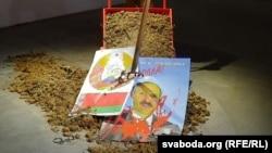 Кіеўскі пэрформанс Алеся Пушкіна
