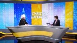 Епіфаній про визнання ПЦУ, статус патріархату і тиск РПЦ