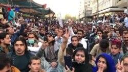 کراچۍ کې د پښتون ژغورنې غورځنګ احتجاجي مظاهره