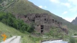 შატილი - სიჩუმის სოფელი