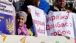 Во Львове митингуют против «выборов» на Донбассе