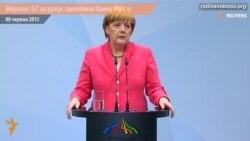 G7 засуджує захоплення Криму Росією – Меркель