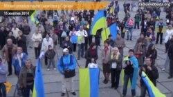 У Маріуполі пройшов мітинг-реквієм памяті загиблих у Сартані