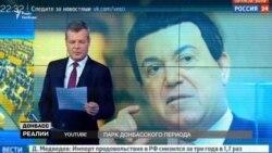 Оккупированный Донбасс: Кобзон приглашает российских туристов в шахты (видео)