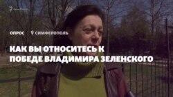 «Не было выбора» – крымчане о победе Зеленского (видео)