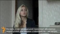 Російська дівчина на візку не здається