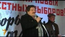 Митинг на Болотной: Дмитрий Быков