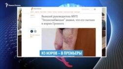 Видеоновости Кавказа 25 июня