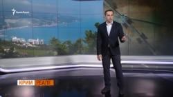 Навіщо Росія хоче перейменувати Крим? – відео