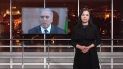 Новости радио Азаттык, 17 декабрь