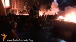 Киевның Бәйсезлек мәйданын яндыру