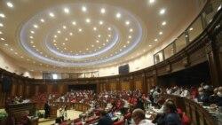 Խորհրդարանը քննարկում է ՍԴ դատավորների թեկնածուների ընտրության հարցը