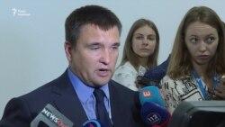 Україна хоче колективний позов проти Росії через затримання суден в Азовському морі — Клімкін