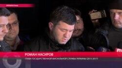 """Насиров о выходе под залог: """"Я этого не планировал, так получилось"""""""