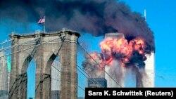 Ню-Йорк, 11-уми сентябри соли 2001
