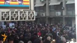 Протест на здружената опозиција пред седиштето на ВМРО-ДПМНЕ