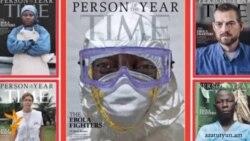 «Թայմը» տարվա մարդ է ճանաչել Էբոլայի դեմ պայքարող բժշկին