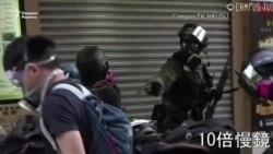 Ҳонконг полицияси намойишчиларга қарши жанговар қуролларни ишга солди