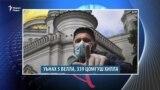 Ростовхь - «террорхой» лецна, Буьрит1ехь – «наркоман»
