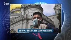 Ростовхь - «террорхой» лецна, БуьритIехь – «наркоман»