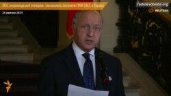 МЗС «нормандської четвірки» закликають посилити СММ ОБСЄ в Україні – Фаб'юс