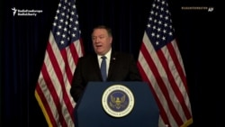 Pompeo: Iran Looks Like It Is Led By Mafia