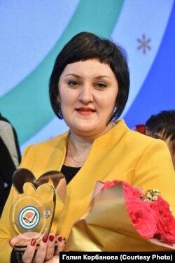 Галия Корбанова
