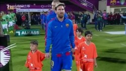 Afghan Boy Joins His Idol Lionel Messi For Match