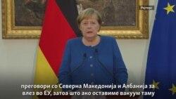 Меркел: мора да почнеме преговори со Скопје и Тирана