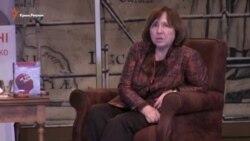 Світлана Алексієвич: анексія Криму – це політичний розбій (відео)