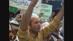 Pakistani Religious Party Protests Osama Killing