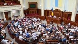 Рада призначила дату інавгурації Зеленського – відео
