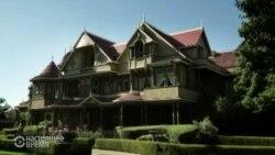 Дом с привидениями семьи Винчестер