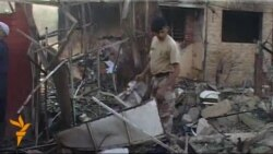 Truck Bomb Strikes Paramilitary Forces In Karachi