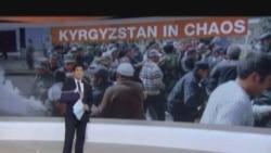 Bruce Pannier on Kyrgyzstan (Al-Jazeera)