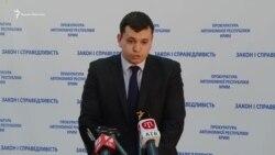 Прокуратура АРК расследует взрыв в керченском колледже как теракт (видео)