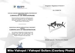 Certificatul european de înregistrare al mărcii Vlahopol Guitars.