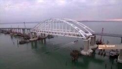 Керченский мост: как охраняют стратегический объект? (видео)