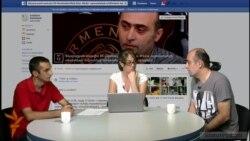 Ֆեյսբուքյան ասուլիս ՏՏ մասնագետների հետ