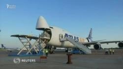 ABŞ Ukraynaya radar sistemləri verib